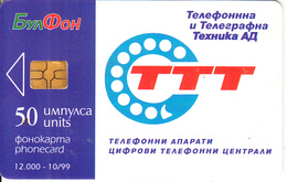 BULGARIA - TTT, Bulfon Telecard, Chip GEM6, Tirage 12000, 10/99, Used - Bulgaria