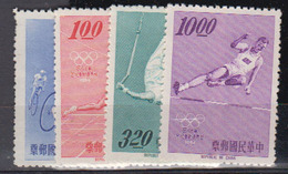 TAIWAN        1964                 N /   488  / 491                    COTE     19 , 00   EUROS    ( Q 50 ) - 1945-... Republic Of China