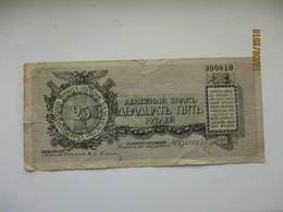 RUSSIA ESTONIA 1919 CIVIL WAR GENERAL YUDENICH 25 RUBLES   , O - Russia