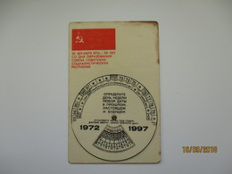 RUSSIA USSR 1972 POCKET CALENDAR ST. PETERSBURG , MOVING DATA 1972-1997   , O - Calendars