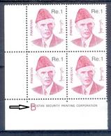 "K67- Pakistan 1998. Rs.1 Quaid-e-Azam Muhammad Ali Jinnah Definitive Corner Block With ""Type B. RARE"" - Pakistan"