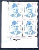 "K113- Pakistan 1998. Rs.2 Quaid-e-Azam Muhammad Ali Jinnah Definitive Corner Block With ""Type A. RARE"" - Pakistan"