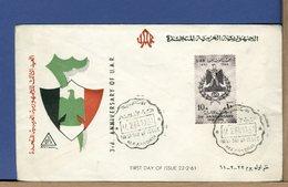 EGITTO - UAR - EGYPT - 1963  ANNIVERSARY OF U.A.R.  - FDC - Lettres & Documents