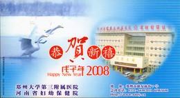 (18/2)  Bird Swans ,   Prepaid Card , Postal Stationery - Swans