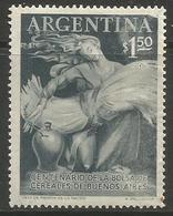Argentina - 1954 Corn Exchange MNH *   Sc 643 - Argentina