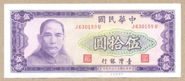 CHINA Taiwan 50 Yuan 1970  P1980  AUNC - Taiwan