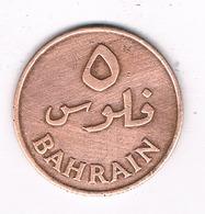 5 FILS 1965 BAHREIN /5786/ - Bahrain