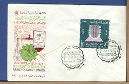 EGITTO - UAR - EGYPT - 1963 - ARAB SOCIALIST UNION - LIBERATION - FDC - Lettres & Documents