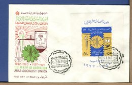 EGITTO - UAR - EGYPT - 1963 - ARAB SOCIALIST UNION - LIBERATION - FDC - Blocks & Sheetlets