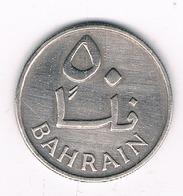 50  FILS 1965 BAHREIN /5789/ - Bahrain
