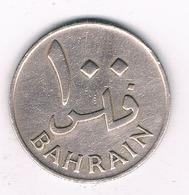 100  FILS 1965 BAHREIN /5790/ - Bahrain
