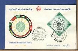 EGITTO - UAR - EGYPT - 1964 - ARAB LEAGUE HEADS STATE COUNCIL - FDC - Lettres & Documents