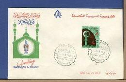 EGITTO - UAR - EGYPT - 1964 - GREETING RAMADAN FEAST  - FDC - Lettres & Documents