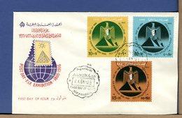 EGITTO - UAR - EGYPT - 1964 -  POST DAY - FIP EXHIBITION - FDC - Egypt