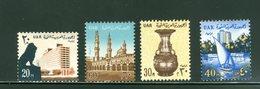 EGITTO - UAR - EGYPT - 1964 -  UNITED ARAB REPUBLIC - LEONE - LION  - NUOVO - SENZA TRACCIA LINGUELLA - MNH - Egypt