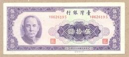 CHINA Taiwan 50 Yuan 1964  P1976  XF-aUNC - Taiwan