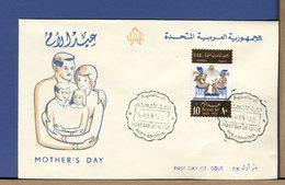 EGITTO - UAR - EGYPT - 1964 -  GIORNATA DELLA MAMMA - MOTHER DAY - FDC - Neufs