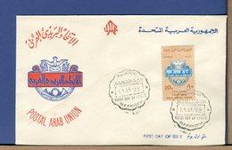 EGITTO - UAR - EGYPT - 1964 - UNIONE POSTALE - POSTAL ARAB UNION  - FDC - Lettres & Documents
