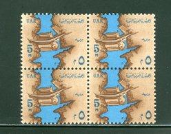 EGITTO - UAR - EGYPT - 1964 - DAM - BARRAGE - DIGA - DIVERSION OF NILE FLOW - NUOVO - SENZA TRACCIA LINGUELLA - MNH - Egypt