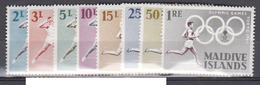 MALDIVES     1964               N.     139 / 146         COTE     4 , 50    EUROS      ( Q 60 ) - Malediven (1965-...)