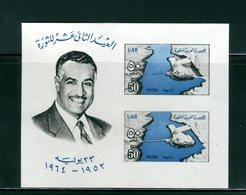 EGITTO UAR EGYPT - 1964 - ANNIVERASRIO LIBERAZIONE - LIBERATION - NASSER - NUOVO - SENZA TRACCIA LINGUELLA - MNH - Blocks & Sheetlets