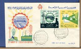 EGITTO UAR EGYPT - 1964 - ANNIVERASRIO LIBERAZIONE - LIBERATION -  FDC - Lettres & Documents