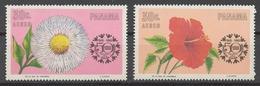 Panama 1966 Mi# 857-58** FLOWERS, JUNIOR CHAMBER OF COMMERCE EMBLEM - Panama
