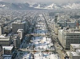 Odori Park Of Sapporo, Hokkaido, Japan - Unused - Japan