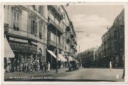 ALEXANDRIA - Boulevard Ramleh - Alexandrie