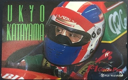 JAPAN PHONE CARD, F1 GRAND PRIX, UKYO KATAYAMA, USED - Giappone