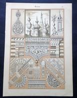 Lithographie Représentant Des Détails D'Architecture De Décoration D'Ornements Rus Se - Lithographies