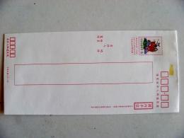 Postal Stationery Cover From Taiwan China Fish Fishing - 1945-... Republic Of China