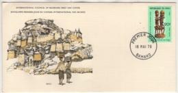 Mali.  FDC Du 18 Mai 1979. Signé Charles C. Cunningham Au Verso - Mali (1959-...)
