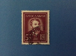 JUGOSLAVIA YUGOSLAVIA FRANCOBOLLO USATO STAMP USED - DURA JAKSIC POETA SCRITTORE 55 - Usati