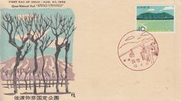 Enveloppe  FDC  1er  Jour   JAPON    Parc  National   De   SADO - YAHIKO   1958 - FDC