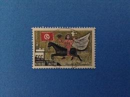 1959 TUNISIA TUNISIENNE FRANCOBOLLO USATO STAMP USED - INDIPENDENZA 50 M - Tunisia (1956-...)