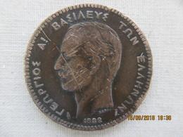 Grèce,  George I, 10 Lepta - 1882 A, TB+ - Grèce