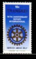 TRANSKEI, 1980,  MNH Stamp(s), Rotary,   Nr(s) 70 - Transkei