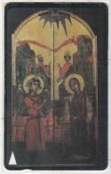 BULGARIA(GPT) - Altar Gate, CN : 17BULA, Tirage 10000, 09/93, Used - Bulgaria