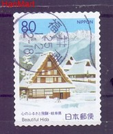 Japan 2010 Cancelled ( ZS9 JPNmpl5175d ) - 1989-... Keizer Akihito (Heisei-tijdperk)