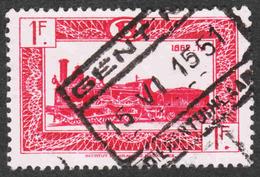 Belgium - Scott #Q311 Used - Parcel Post & Railway Stamps - Chemins De Fer