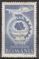 Rumänien 1040 ** Postfrisch - Ungebraucht
