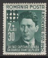 Rumänien 680 ** Postfrisch - Ungebraucht