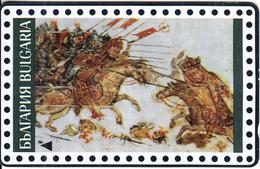 BULGARIA(GPT) - The Battle, CN : 59BULD(type 1), Tirage 7000, 10/98, Used - Bulgaria