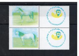 Iran Error Stamps MNH E-48 - Iran