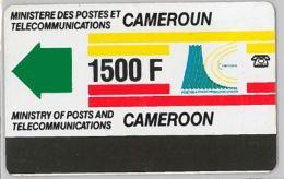 PHONE CARD- CAMERUN (E27.4.3 - Cameroon