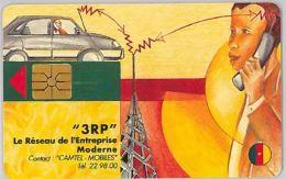 PHONE CARD- CAMERUN (E27.4.7 - Cameroon