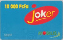 PREPAID PHONE CARD- CAMERUN (E27.6.4 - Cameroon