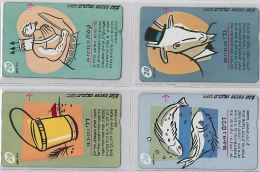 LOT 4 PHONE CARD- ISRAELE (E27.12.1 - Israel