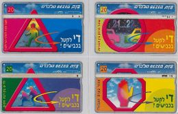 LOT 4 PHONE CARD- ISRAELE (E27.14.5 - Israel